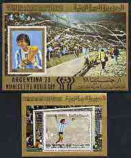 Yemen - Republic 1980 Football World Cup (Quarter Finalists) set of 2 m/sheets from limited printing unmounted mint, see note after SG 624, stamps on football, stamps on sport