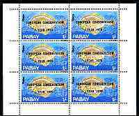 Pabay 1970 Fish 1s (Plaice) complete perf sheetlet of 6 each opt'd 'European Conservation Year 1970' unmounted mint