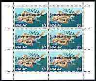 Pabay 1970 Fish 1s3d (Skate) complete perf sheetlet of 6 each opt'd 'European Conservation Year 1970' unmounted mint