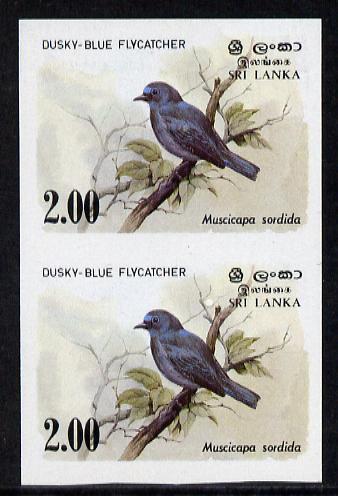 Sri Lanka 1983 Birds - 2nd series Flycatcher 2r imperf pair unmounted mint, (as SG 829)