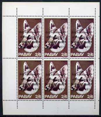 Pabay 1970 Dogs 2s6d (Alsation) complete perf sheetlet of 6 each opt'd in error '6th Anniversary of Death of Sir Winston Churchill' unmounted mint
