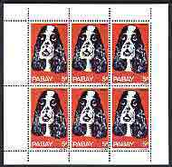 Pabay 1969 Dogs 5d (Spaniel) complete perf sheetlet of 6 unmounted mint