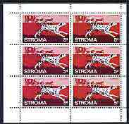 Stroma 1970 Dogs 5d (Dalmation) complete perf sheetlet of 6 with 'Osaka Expo 70' opt unmounted mint