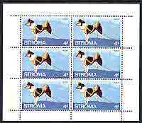 Stroma 1969 Dogs 4d (Husky) complete perf sheetlet of 6 unmounted mint