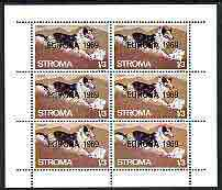 Stroma 1969 Dogs 1s3d (Collie) complete perf sheetlet of 6 with