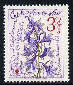 Czechoslovakia 1979 Delphinium 3k perf 14 (from Mountain Rescue set) unmounted mint SG 2459a