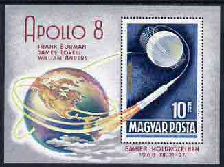 Hungary 1969 Moon Flight of Apollo 8 perf m/sheet unmounted mint SG MS 2421