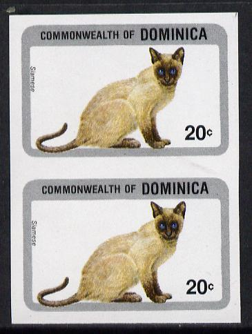 Dominica 1984 Cats 20c (Siamese) imperf pair unmounted mint, as SG 914