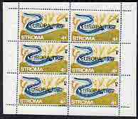 Stroma 1969 Fish 4d (Eel) with 'Europa 1969' opt complete perf sheetlet of 6 values unmounted mint