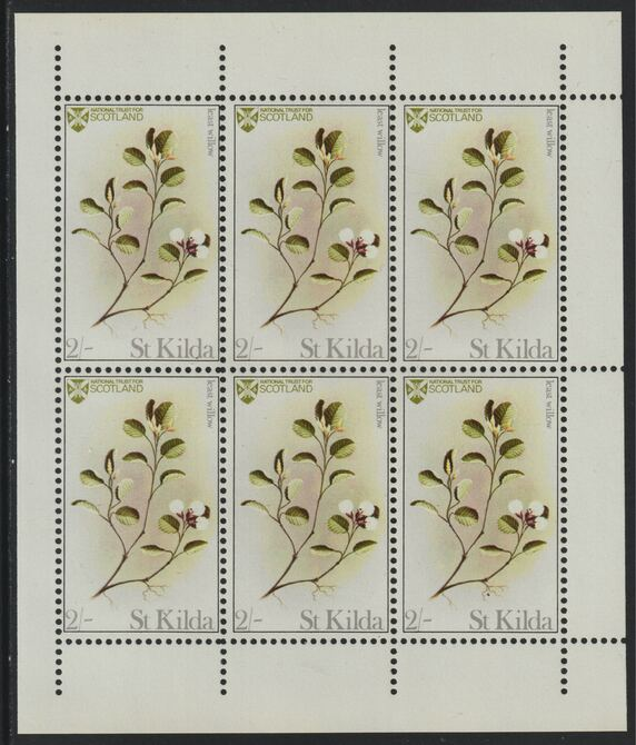 St Kilda 1969 Flowers 2s (Least Willow) complete perf sheetlet of 6 unmounted mint