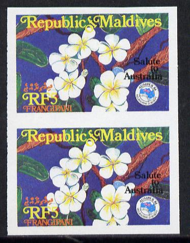 Maldive Islands 1984 'Ausipex' Stamp Exhibition Orchids 5Fr imperf pair