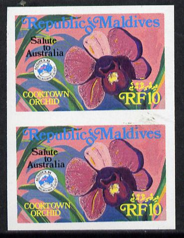 Maldive Islands 1984 'Ausipex' Stamp Exhibition Orchids 10Fr imperf pair