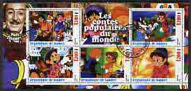Guinea - Conakry 2003 Disney's Pinocchio perf sheetlet containing 5 values & label fine cto used