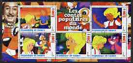 Guinea - Conakry 2003 Disney's Alice in Wonderland perf sheetlet containing 5 values & label fine cto used