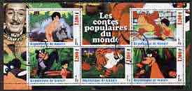 Guinea - Conakry 2003 Disney's Jungle Book perf sheetlet containing 5 values & label fine cto used