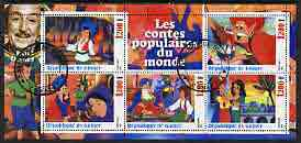 Guinea - Conakry 2003 Disney's Alladin perf sheetlet containing 5 values & label fine cto used