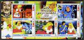 Guinea - Conakry 2003 Disney's Cinderella perf sheetlet containing 5 values fine cto used