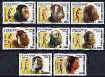 Cambodia 2001 Prehistoric Man perf set of 8 unmounted mint SG 2192-99