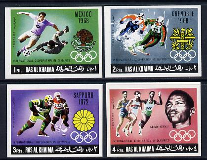 Ras Al Khaima 1969 Olympic Co-operation imperf set of 4 unmounted mint (Mi 312-15B)