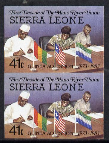 Sierra Leone 1984 Mano River 41c (Signing Ceromony) imperf pair unmounted mint (as SG 786)