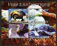 Congo 2004 Birds - Vers L'Antarctique perf sheetlet containing 4 values fine cto used