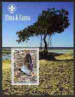 Somalia 2004 Flora & Fauna (Butterflies & Trees) perf m/sheet #2 with Scout logo in margin cto used