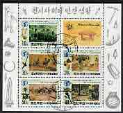 North Korea 1992 Evolution of Man perf sheetlet containing set of 5 plus label cto used, SG N3149-53