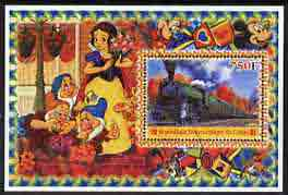 Congo 2005 Steam Locos #02 perf s/sheet with Disney characters in background cto used