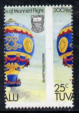 Tuvalu 1983 Manned Flight 25c (Montgolfier Balloon) with superb 9mm shift of vert perfs (as SG 225) unmounted mint