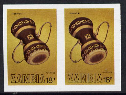 Zambia 1981 Musical Instruments 18n (Inshingili) imperf pair (as SG 357) unmounted mint