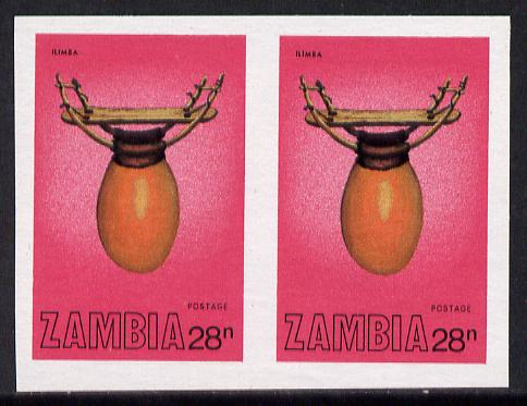 Zambia 1981 Musical Instruments 28n (Ilimba) imperf pair (as SG 358) unmounted mint