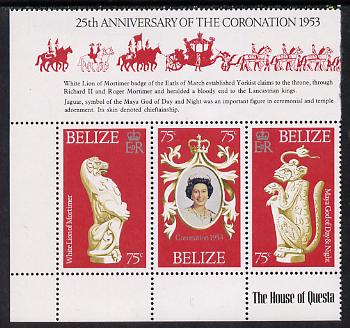 Belize 1978 Coronation 25th Anniversary strip of 3 (QEII, Maya God & Lion) unmounted mint SG 464-6