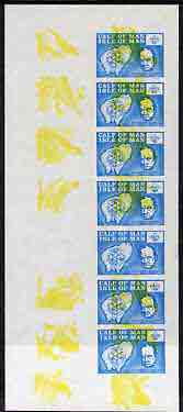 Calf of Man 1973 Churchill & Map (with Scout Logo) with rose colour and rouletting omitted with yellow printing from Birds issue, complete sheetlet of 7 impressions unmou...