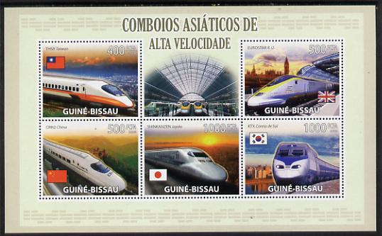 Guinea - Bissau 2009 Asian High Speed Trains perf sheetlet containing 5 values unmounted mint