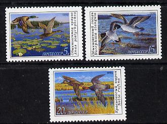 Russia 1990 Ducks (2nd issue) set of 3 unmounted mint, SG 6159-61, Mi 6099-7001*