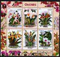 Congo 2005 Orchids perf sheetlet containing 6 values unmounted mint