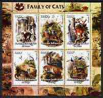 Congo 2005 Wild Cats perf sheetlet containing 6 values unmounted mint
