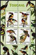 Congo 2005 Audubon Toucans perf sheetlet containing 4 values unmounted mint