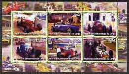 Congo 2005 Racing Cars (early) perf sheetlet containing 6 values unmounted mint