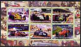 Congo 2005 Racing Cars (modern) perf sheetlet containing 6 values unmounted mint