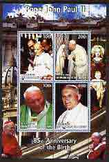 Benin 2005 85th Anniversary of Pope John Paul II perf sheetlet containing 4 values unmounted mint