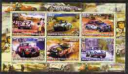 Congo 2005 Rally Cars perf sheetlet containing 6 values unmounted mint