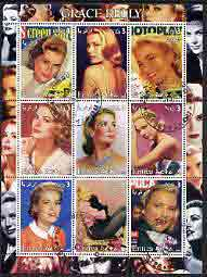 Eritrea 2002 Grace Kelly perf sheetlet containing 9 values fine cto used