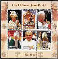 Tadjikistan 2003 Pope John Paul II perf sheetlet containing 6 values fine cto used