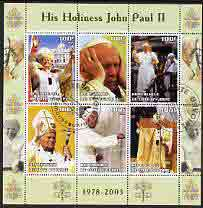 Ivory Coast 2003 Pope John Paul II perf sheetlet containing 6 values fine cto used