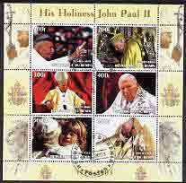 Benin 2003 Pope John Paul II perf sheetlet containing 6 values fine cto used