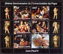 Burundi 2003 Pope John Paul II - 25th Anniversary of Pontificate perf sheetlet containing 5 stamps (Religious Paintings) plus label fine cto used
