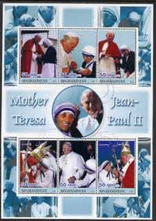 Afghanistan 2001 The Pope & Mother Teresa perf sheetlet containing set of 6 values fine cto used