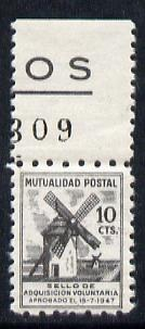 Cinderella - Spain 1947 Postal Benevolent Fund 10c Windmill unmounted mint