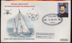 Great Britain 1974 British Army Round the World Yacht race cover carried on board 'British Soldier' during stage 4 (Rio to Portsmouth) bearing Great Britain Explorers 5p with special cancel